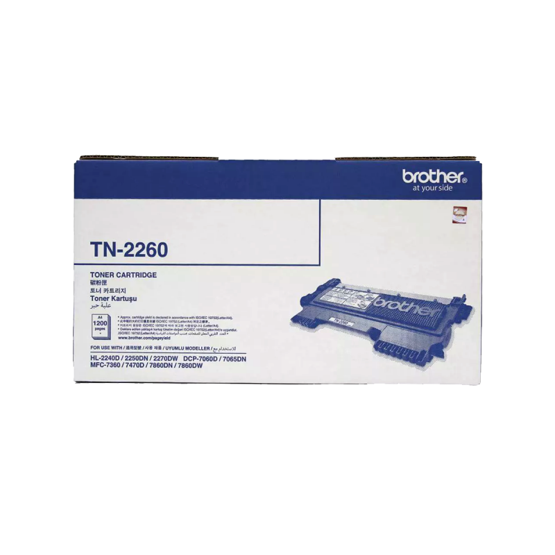 Brother TN-2260 Toner Cartridge (1,200 pages) for Fax Machine (FAX-2840 and MFC-7290)